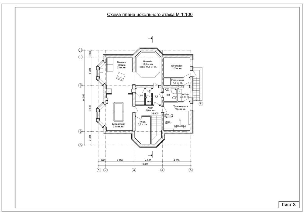 Схема плана цокольного этажа