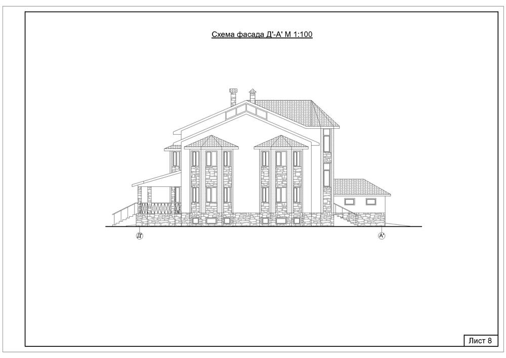 Схема фасада Д'-А'