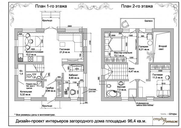 Интерьеры-загородного-дома-в-Первомайском-Студия-7-этаж-8
