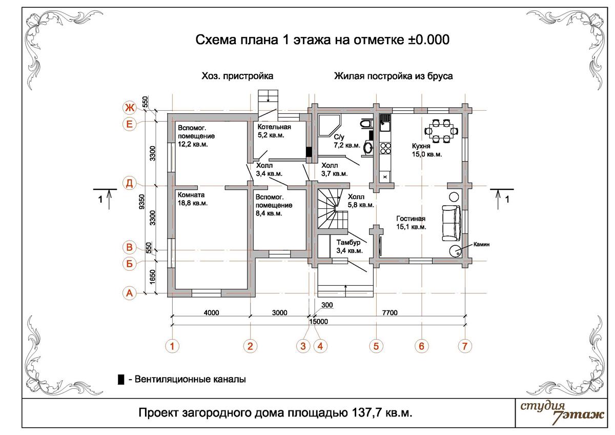 Проект-дома-из-бруса-2
