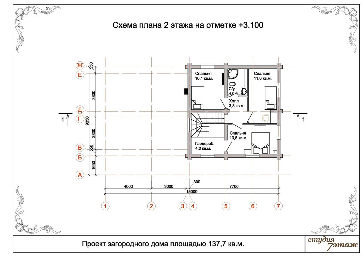 Проект-дома-из-бруса-3