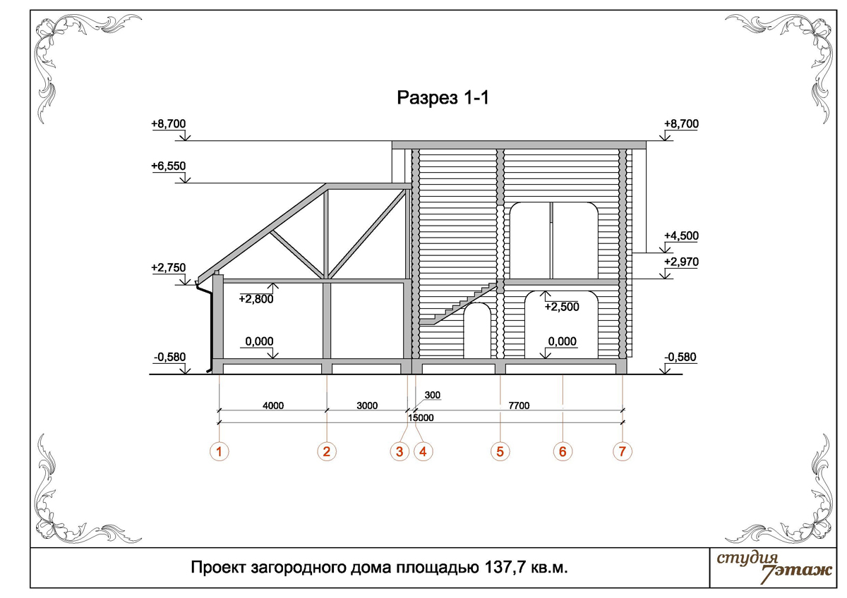 Проект-дома-из-бруса-4
