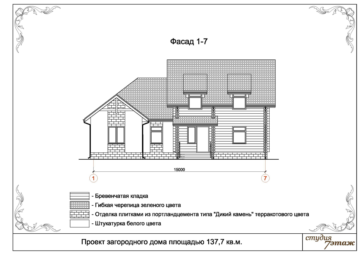Проект-дома-из-бруса-5