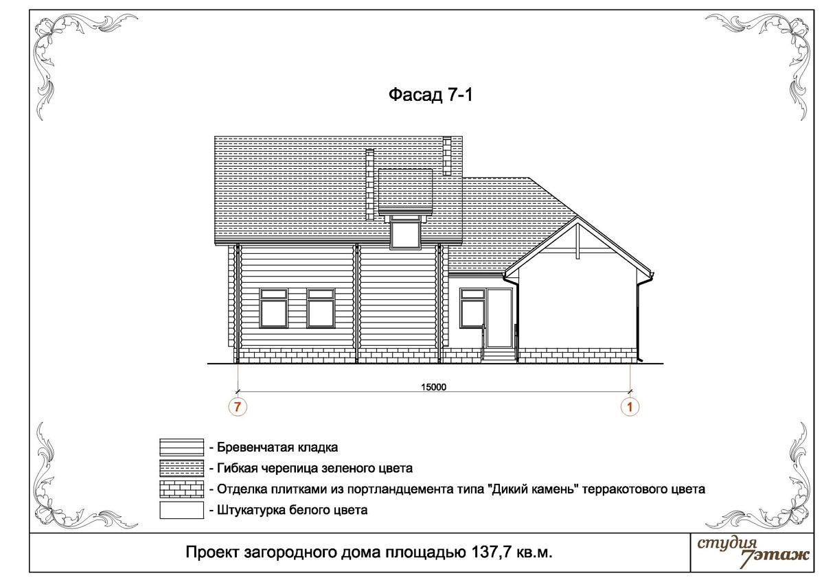 Проект-дома-из-бруса-6