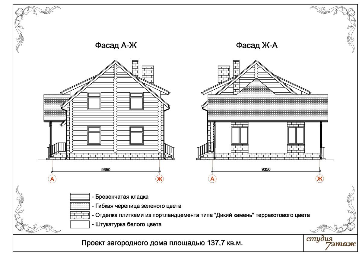 Проект-дома-из-бруса-7