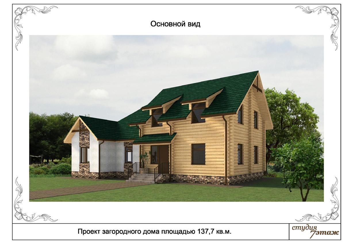 Проект-дома-из-бруса-8