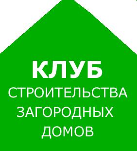 клуб-1